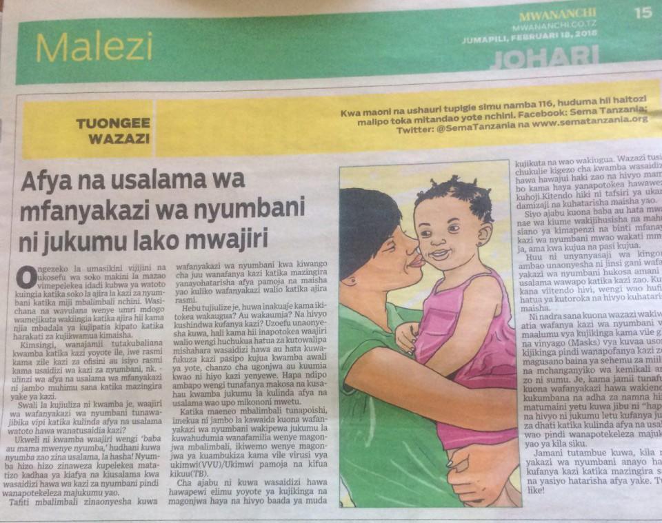 Afya na usalama wa mfanyakazi wa nyumbani ni jukumu lako mwajiri