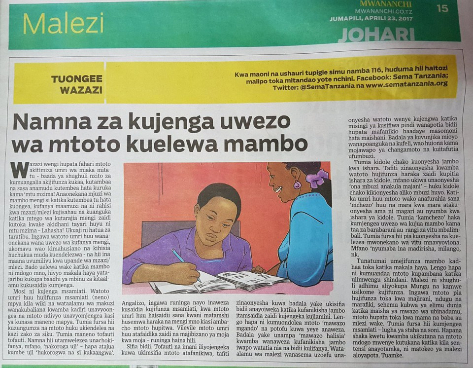 Namna 3 za kujenga uwezo wa mtoto kuelewa mambo