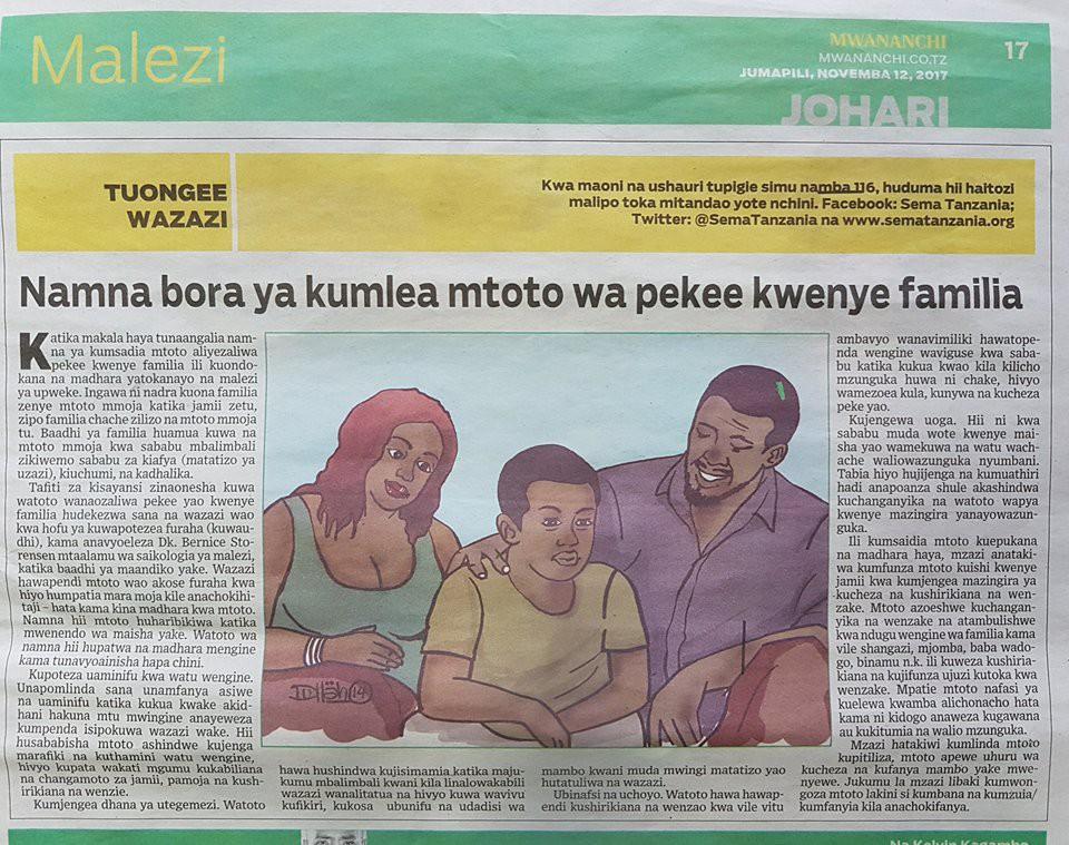 Namna bora ya kumlea mtoto wa pekee kwenye familia