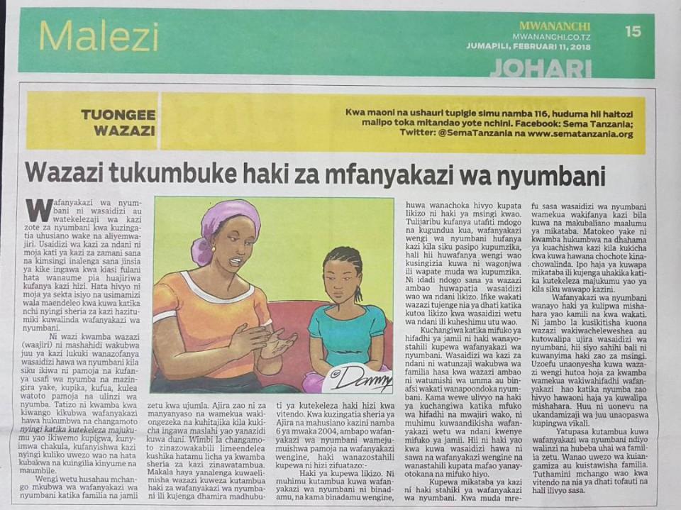 Wazazi tukumbuke haki za mfanyakazi wa nyumbani