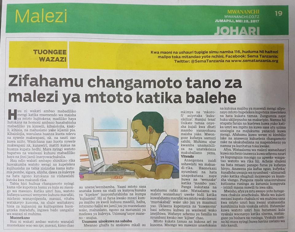 Zifahamu changamoto tano za malezi ya mtoto katika balehe (miaka 12 ? 14)